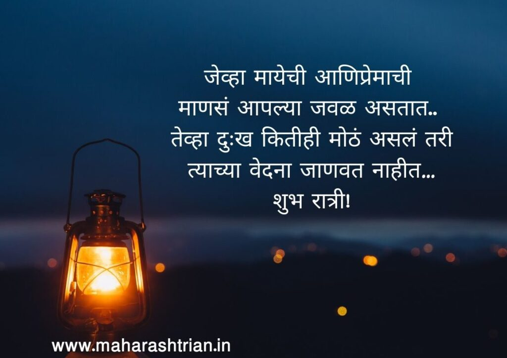 good night images in marathi